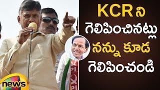 Chandrababu Naidu Special Prayers For Winning 2019 Elections as Like KCR   AP Politics   Mango News - MANGONEWS