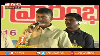 Why Kapu Leaders Dilemma On Supporting For Kapu Reservations? | Loguttu | iNews - INEWS