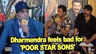 Dharmendra feels bad for 'poor star sons' - IANSLIVE
