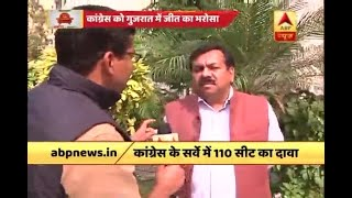 Gujarat Assembly Elections: Congress claims to win 110 seats in Gujarat - ABPNEWSTV