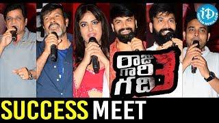 Raju Gari Gadhi 3 Success Meet | Omkar | Ashwin Babu | Avika Gor |iDream Filmnagar - IDREAMMOVIES