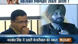Delhi Polls or Comedy Circus? - INDIATV