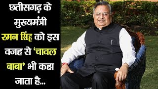 Chhattisgarh Election 2018 | Profile of Raman Singh | Raman Singh CM of Chhattisgarh | - AAJTAKTV