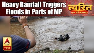 Twarit Dukh: More than dozen villages drown in rain water in MP's Damoh district - ABPNEWSTV
