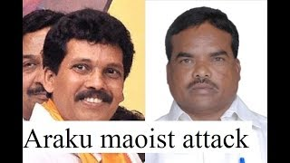 TDP legislator, Ex-Mla shot dead allegedly by Naxals in Vizag, bodies to be cremated in Araku - NEWSXLIVE