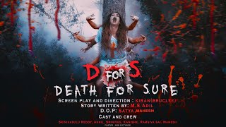 D for S// Death for Sure teaser//Telugu shortfilm 2018//Nandhana Creations - YOUTUBE