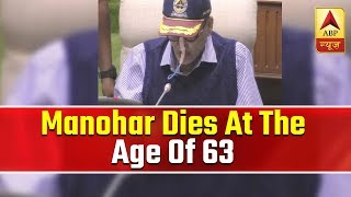 Main headlines: Manohar Parrikar dies at the age of 63 - ABPNEWSTV