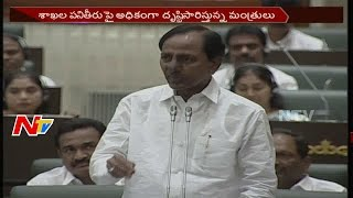 CM KCR New Style of Action in Telangana Assembly Budget Sessions || NTV - NTVTELUGUHD