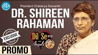 Chaitanya Sravanthi President Sharen Rahman Interview - Promo || Dil Se With Anjali #115 - IDREAMMOVIES