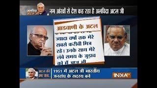 LK Advani expresses sorrow over Atal ji's demise - INDIATV