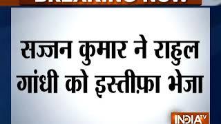 Anti-Sikh riots case: Sajjan Kumar resigns from Congress primary membership, writes to Rahul Gandhi - INDIATV