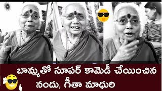 Actor Nandu & Singer Geetha Madhuri Having Fun With His Grand Mother - RAJSHRITELUGU