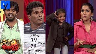 Extra Jabardasth | 23rd February 2018 | Extra Jabardasth Latest Promo | Rashmi,Sudigali Sudheer - MALLEMALATV