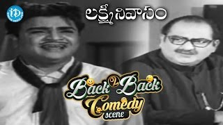 Lakshmi Nivasam Movie Back To Back Comedy Scenes || Padmanabha Rao, Sobhan Babu - IDREAMMOVIES