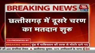 Chattisgarh Elections LIVE: 72 सीटों पर वोटिंग जारी, पोलिंग बूथों पर उमड़ी भीड़ - AAJTAKTV