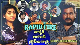 Rapid Fire with writer Lakshmi Bhupala | Chiranjeevi | NTR | Pawan Kalyan | Prabhas | Mahesh Babu - IGTELUGU
