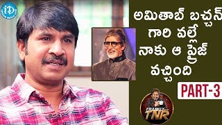 Actor Srinivas Reddy Exclusive Interview - Part #3 | Frankly With TNR | Talking Movies With iDream - IDREAMMOVIES