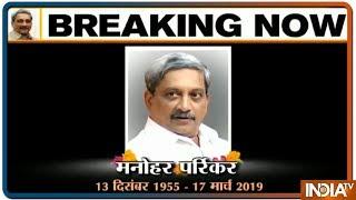 President Ram Nath Kovind की Goa CM Manohar Parrikar को श्रद्धांजलि - INDIATV