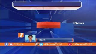BJP Leader Raja Singh Facebook Hacked | Complained In Cyber Crime PS | iNews - INEWS