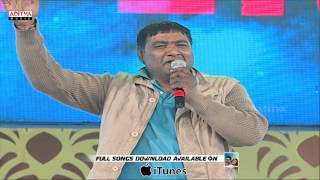 Viswa Speech At Temper Audio Launch Live -  Jr.Ntr, Kajal Agarwal - ADITYAMUSIC