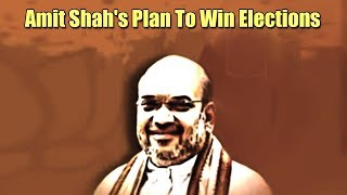 Know Amit Shah's 18 hours plan to win Rajasthan elections - ABPNEWSTV