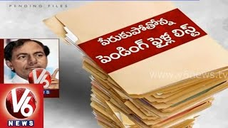 CM KCR reject files without clearance cause increase in pending files - CMO - V6NEWSTELUGU