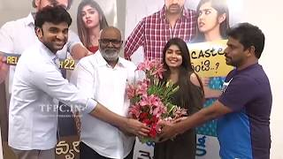 Music Director Keeravani Launches Evariki Cheppadu Movie Song | TFPC - TFPC