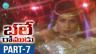 Bhale Ramudu Full Movie Part 7    Mohan Babu, Madhavi, Murali Mohan    KSR Doss - IDREAMMOVIES