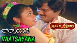 Vaatsayana Video Song | Super Hit Movie Srinivasa Kalyanam | Venkatesh | Bhanupriya | Gowthami - RAJSHRITELUGU