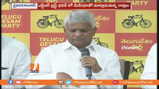 TTDP Leader Ravula Speaks To Media at NTR Trust Bhavan   Counter To Harish Rao   iNews - INEWS