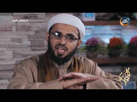 المكارم | الشيخ علي المحثوثي: يجب على الناصح ألا يرى نفسه عاليًا فوق المنصوح