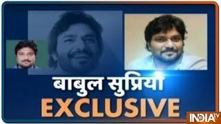 Exclusive: Babul Supriyo -  TMC डर रही है, Mamata दीदी के खिलाफ लोगो की आवाज़ ही मेरे गाने में है - INDIATV
