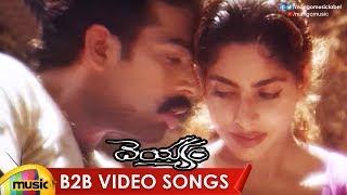 Deyyam Telugu Movie Back 2 Back Video Songs | JD Chakravarthy | Maheswari | RGV | Mango Music - MANGOMUSIC