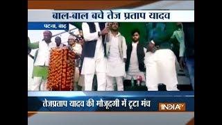 Bihar: Stage collapses during Tej Pratap Yadav's address in Patna - INDIATV