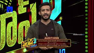 Pataas Auditions - 17th July 2019 - Auditions at Ramanaidu Studios ,Hyderabad - MALLEMALATV
