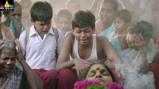 Premisthe Inthena Movie Songs   Kadilade Megamla Video Song   Latest Telugu Songs   Sri Balaji Video - SRIBALAJIMOVIES