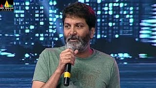 Trivikram Speech LIE Movie Pre Release Function | Latest Telugu Movies | Nithiin, Megha Akash, Arjun - SRIBALAJIMOVIES