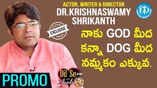 Actor, Director, Writer Dr Krishnaswamy Shrikanth Interview - Promo || Dil Se With Anjali #180 - IDREAMMOVIES