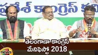 Congress Releases Manifesto in Telangana | #TelanganaElections2018 | Congress Manifesto | Mango News - MANGONEWS