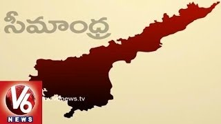 Special Committee to Finalize Seemandhra's New Capital City - V6NEWSTELUGU
