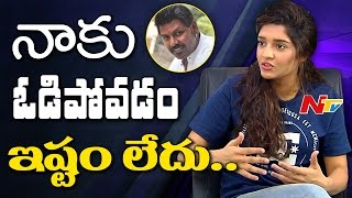 Ritika Singh Shares about Working with Raghava Lawrence || Shivalinga Movie || NTV - NTVTELUGUHD