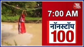 News 100 Nonstop | Top Headlines Of The Day | AajTak - AAJTAKTV