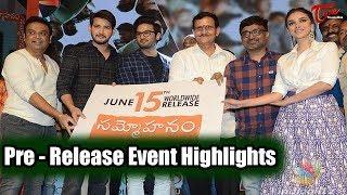 Sammohanam  Pre - Release Event Highlights | Mahesh Babu | Sudheer Babu | Aditi Rao Hydari - TELUGUONE