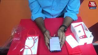 OnePlus 6 Unboxing: देखें कैसा है ये स्मार्टफोन और क्या है इसमें खास - AAJTAKTV