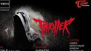Thriller First Look Trailer || A Short Film By Rakesh Panda - TELUGUONE