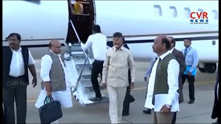 Anti-BJP Alliance For Lok Sabha Polls: Chandrababu Naidu To Meet DMK President Stalin l CVR NEWS - CVRNEWSOFFICIAL