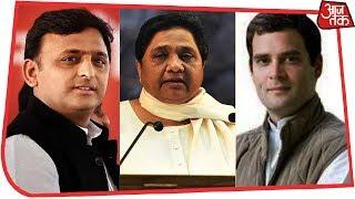 SP-BSP के गठबंधन से Congress OUT! मायावती के जन्मदिन पर हो सकता है ऐलान - AAJTAKTV
