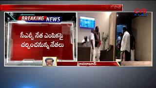Telangana Congress Core Committee Meeting At Golkonda Hotel To Appoint CLP Leader l CVR NEWS - CVRNEWSOFFICIAL