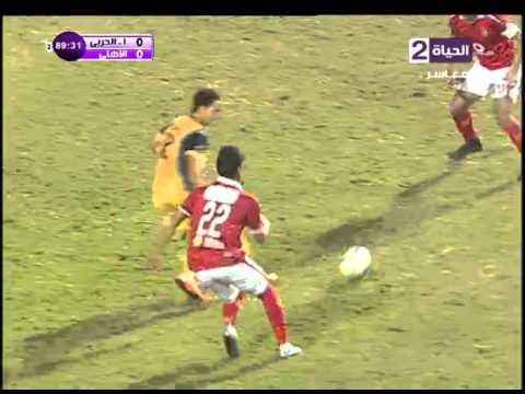 هدف عماد متعب في الدقيقة الأخيرة من عمر المباراة الاهلي 1 - 0 الانتاج الحربي