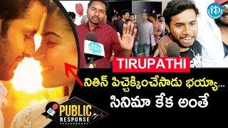 Bheeshma Movie Public Response | Bheeshma Review | Nithiin | Rashmika || Venky Kudumula | Tirupati - IDREAMMOVIES
